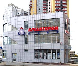 торговый центр у станции метро 23 августа