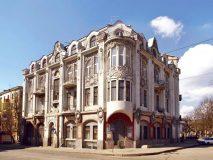доходный дом бизнес Украина